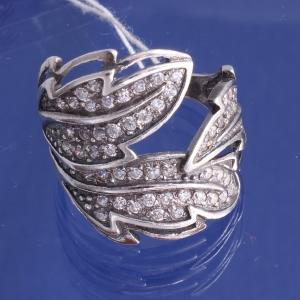 Кольцо Листопад