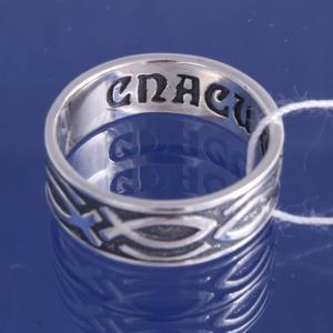 Кольцо Иисуса