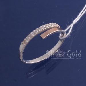 Кольцо Омега